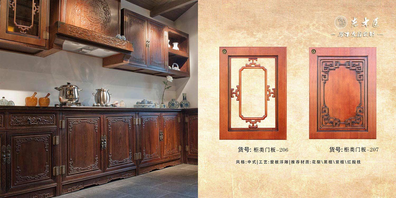 老木匠原木产品推荐 中式柜类门板