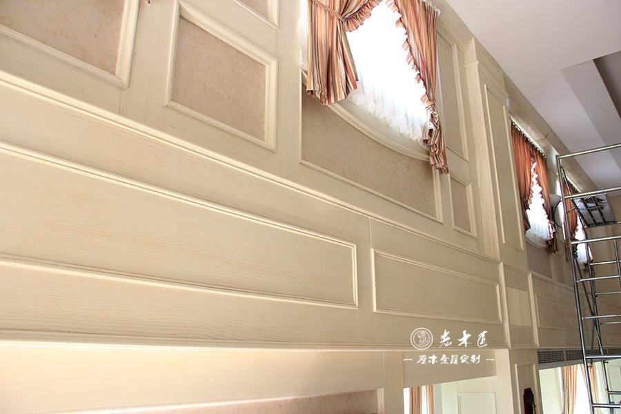 客厅护墙板原木装修效果图