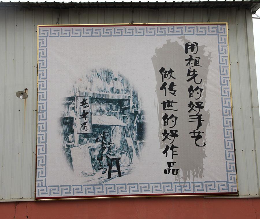 老木匠文化介绍