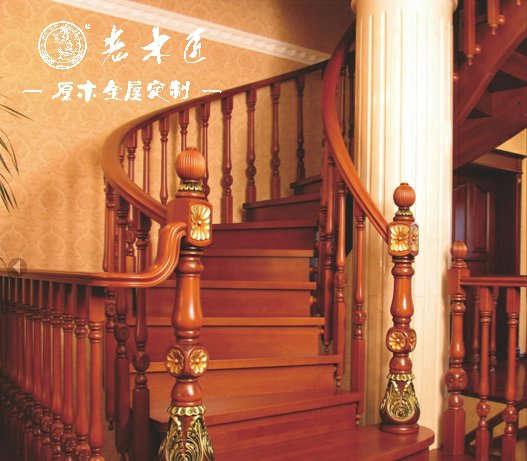 原木楼梯效果图 老木匠原木楼梯厂家