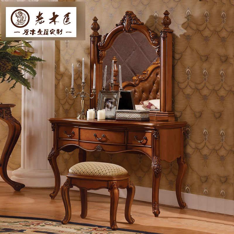 卧室梳妆台定制,强势推荐-老木匠实木梳妆台,大品牌,定制家具行业