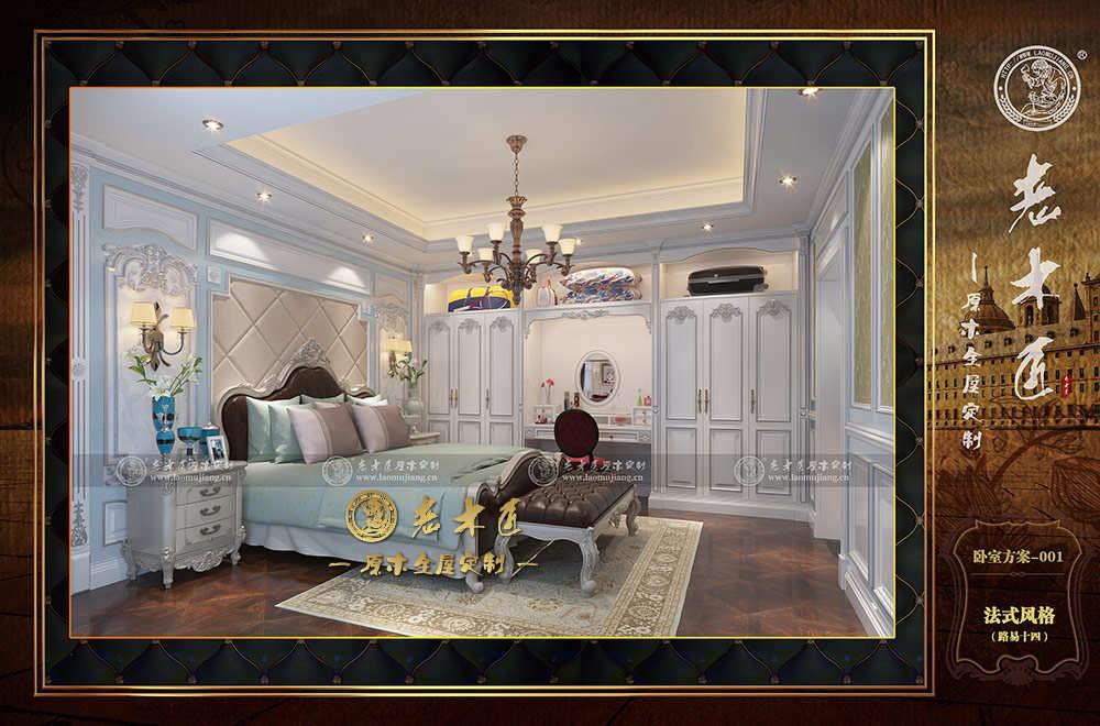 老木匠欧式卧室空间整木定制方案效果图