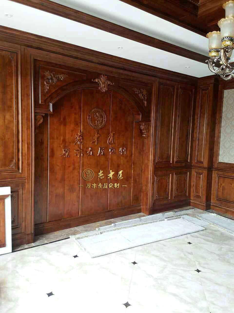 江苏盐城响水原木展厅