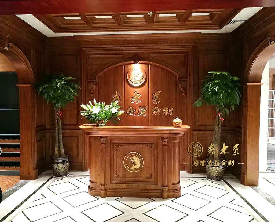 郑州老木匠原木定制展厅