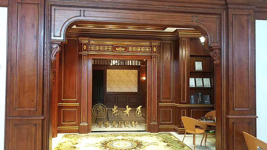 湖南吉首老木匠原木定制展厅
