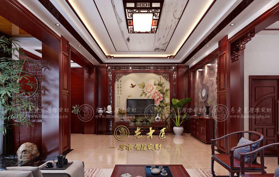 中式风格别墅原木全屋定制案例