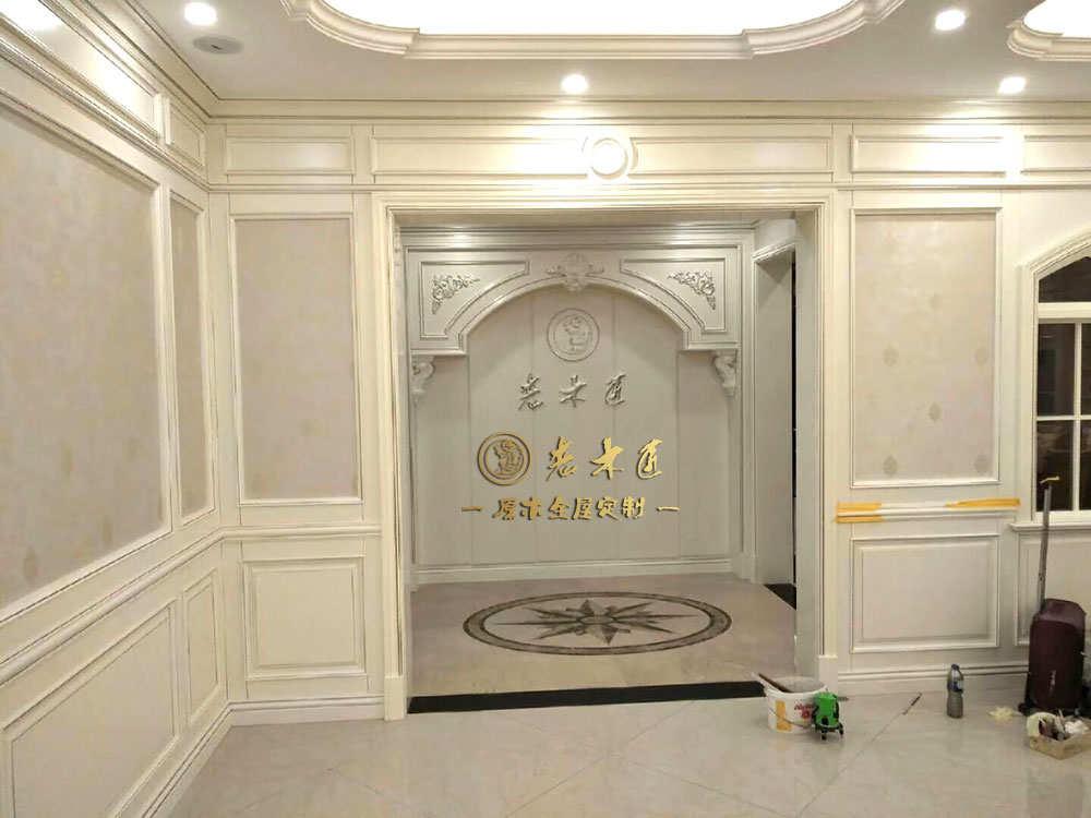 重庆老木匠原木定制展厅