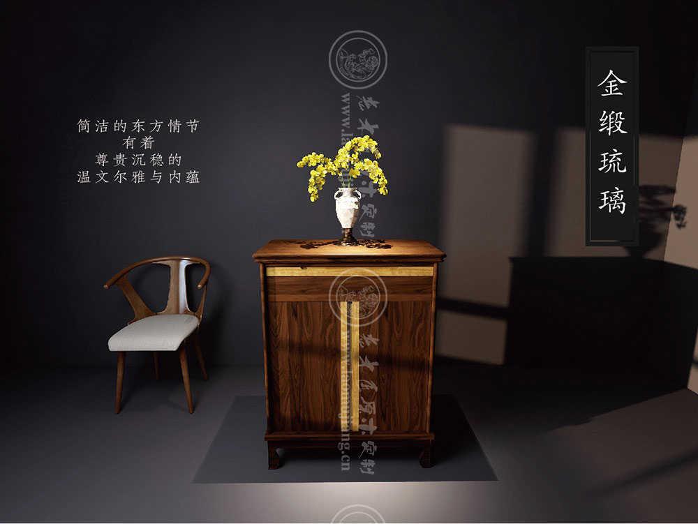 老木匠新中式系列之金缎琉璃
