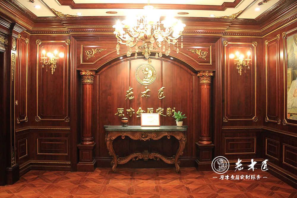 漳州老木匠原木体验馆