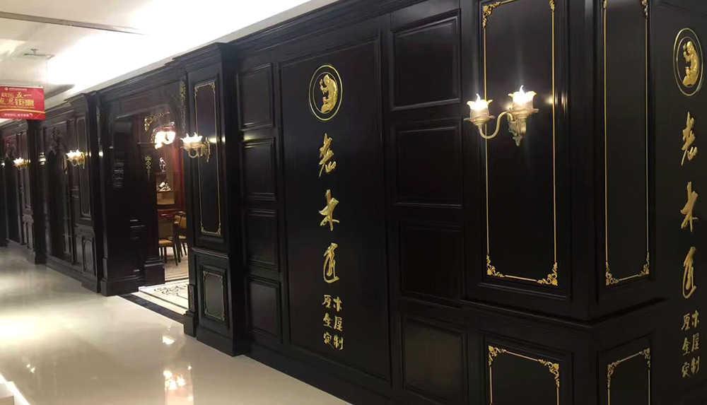 湖南岳阳爱游戏app客户端展厅